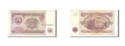 World Coins - Tajikistan, 20 Rubles, 1994, Undated, KM:4a, VF(20-25)