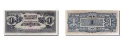 World Coins - Malaya, 1 Dollar, 1942, KM #M5c, AU(55-58), MO