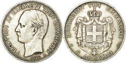 World Coins - Coin, Greece, George I, 5 Drachmai, 1876, Paris, , Silver, KM:46