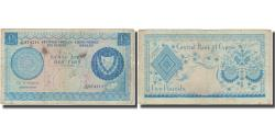 World Coins - Banknote, Cyprus, 5 Pounds, 1976, 1976-08-01, KM:44b, VF(20-25)