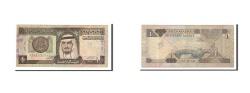 World Coins - Saudi Arabia, 1 Riyal, 1984, KM #21b, VF(20-25)