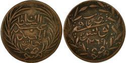 World Coins - Coin, Tunisia, TUNIS, Sultan Abdul Mejid, 3 Nasri, 1852/AH1269, Paris