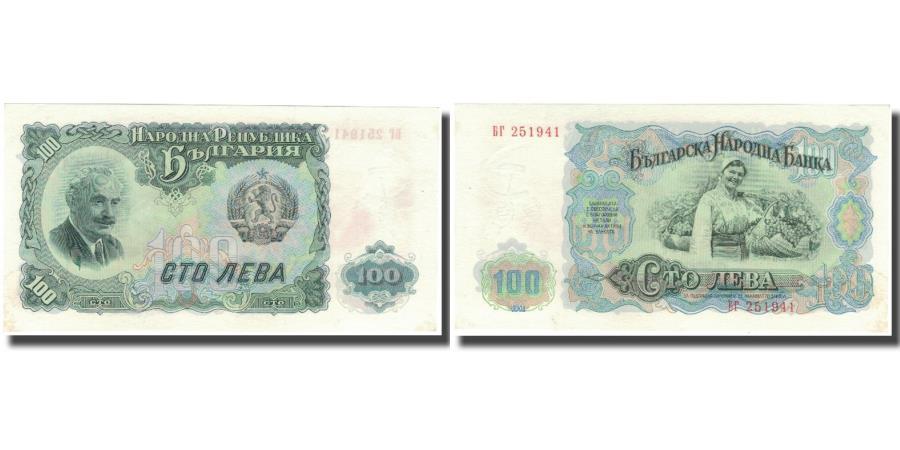 World Coins - Banknote, Bulgaria, 100 Leva, KM:86a, UNC(65-70)