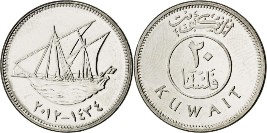 World Coins - Kuwait, 20 Fils, 2012, KM #New, , Cupro-nickel, 2.99