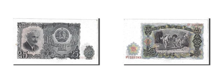 World Coins - Bulgaria, 25 Leva, 1951, KM #84a, UNC(65-70), BY255293