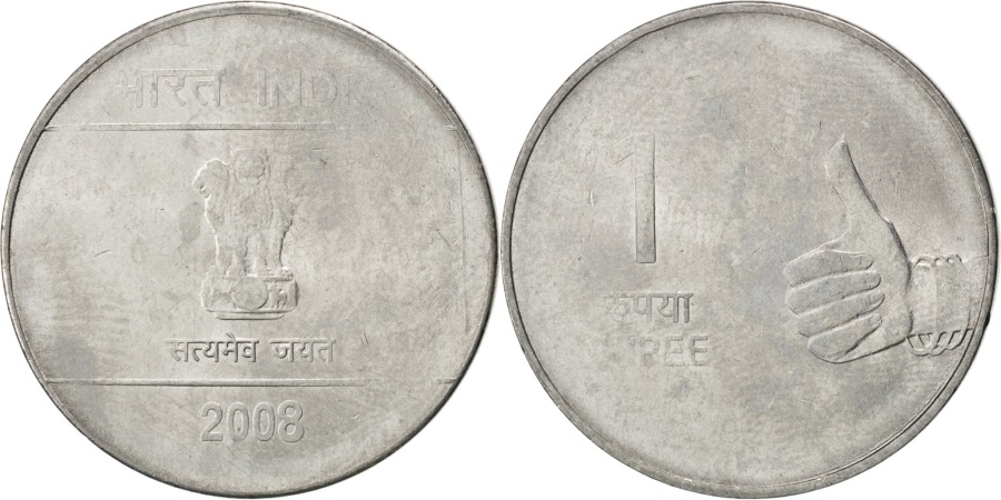 World Coins - INDIA-REPUBLIC, Rupee, 2008, KM #331, , Stainless Steel, 25, 4.91
