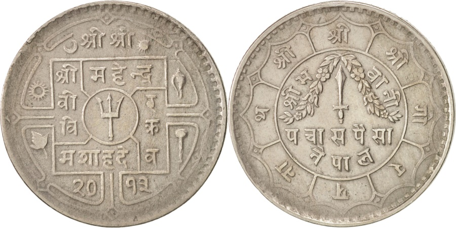 World Coins - Nepal, SHAH DYNASTY, Mahendra Bir Bikram, 50 Paisa, 1956, Copper-nickel, KM:777