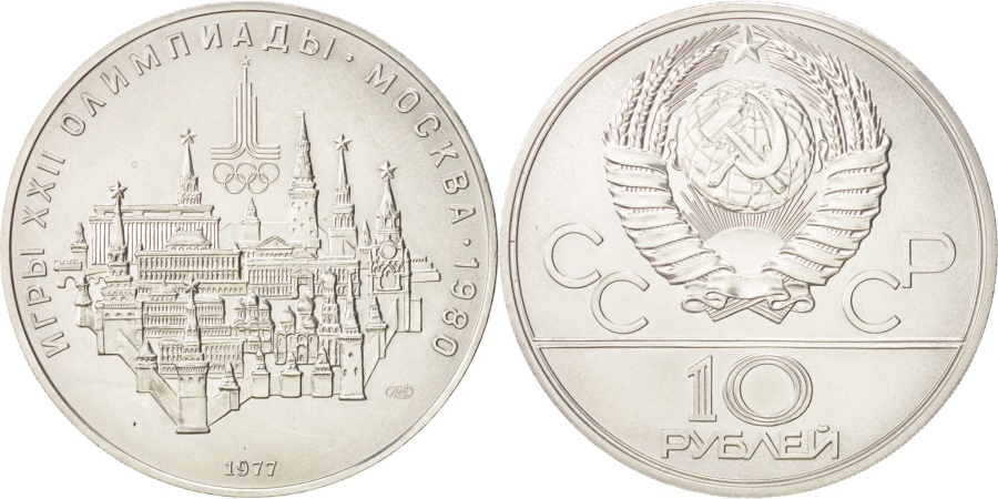World Coins - RUSSIA, 10 Roubles, 1977, Leningrad, KM #149, , Silver, 32.77