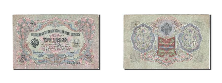 World Coins - Russia, 3 Rubles, 1912-1917, KM:9c, 1905, VF(30-35)