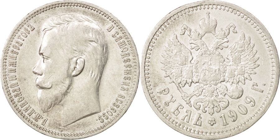 World Coins - Russia, Nicholas II, Rouble, 1909, St. Petersburg, , Silver, KM:59.3