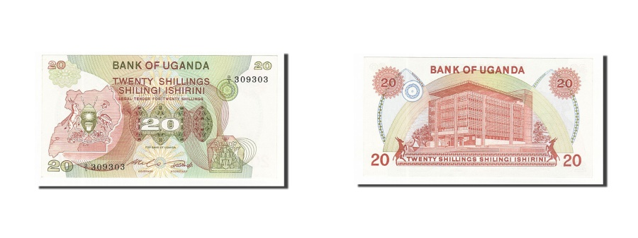 World Coins - Uganda, 20 Shillings, 1982, KM #17, UNC(65-70), B/5 309303