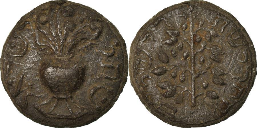 World Coins - Israel, Token, Juden Shekel, Jérusalem, , Tin