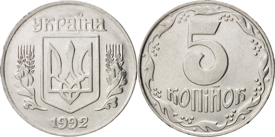 World Coins - Ukraine, 5 Kopiyok, 1992, , Stainless Steel, KM:7