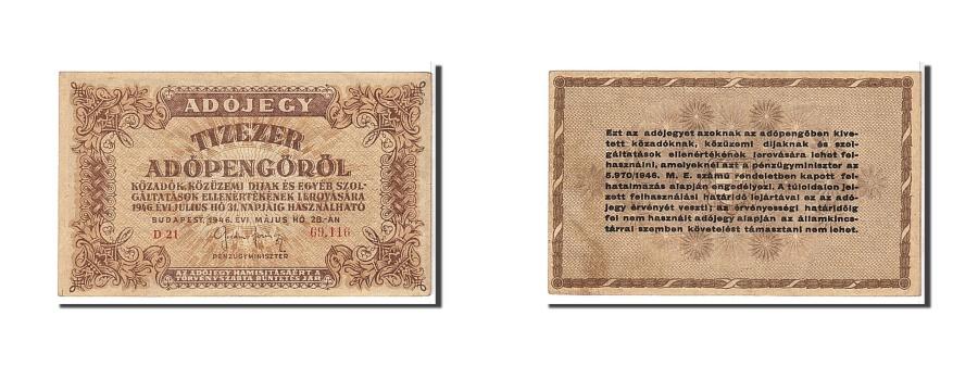 World Coins - Hungary, 10,000 (Tizezer) Adópengö, 1946, KM #143a, EF(40-45), D2169116