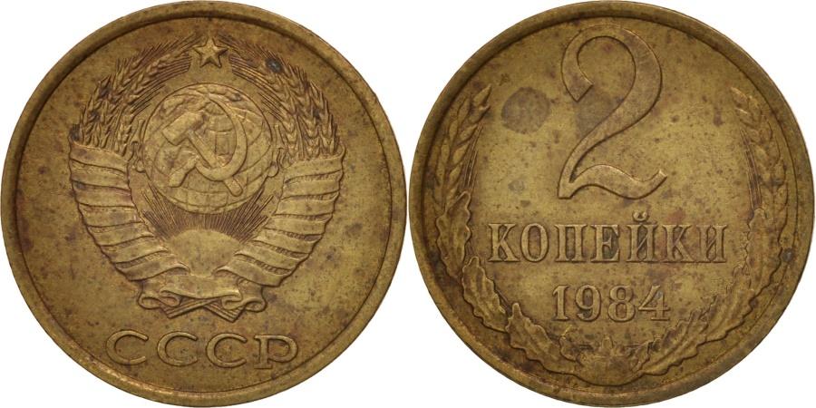 World Coins - RUSSIA, 2 Kopeks, 1984, KM #127a, , Brass, 18, 1.98