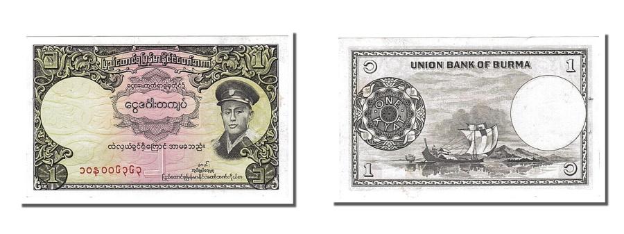 World Coins - Burma, 1 Kyat, 1958, KM #46a, UNC(65-70)