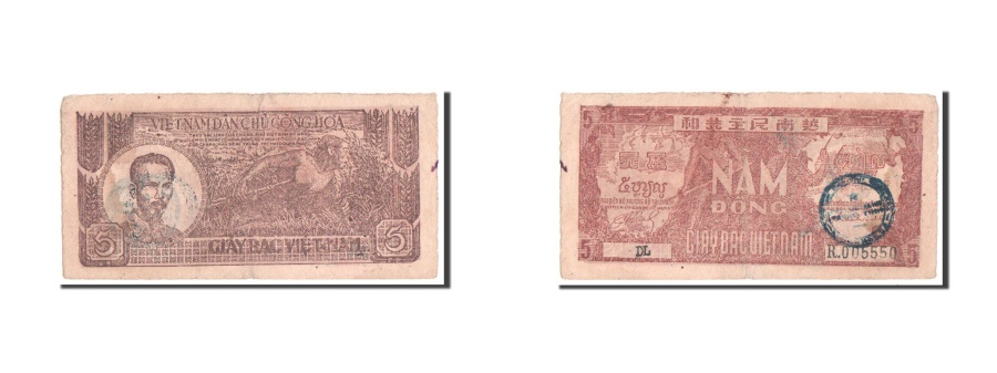 World Coins - Viet Nam, 5 Dng, 1948, KM #17a, EF(40-45), R