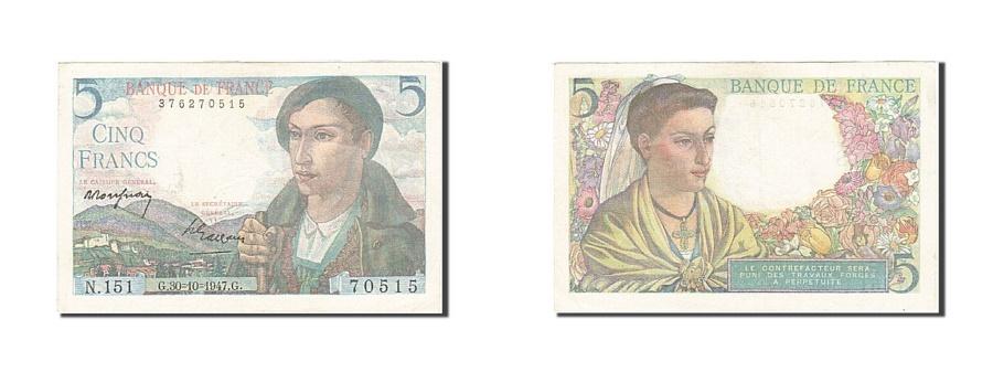 World Coins - France, 5 Francs, 1943, KM:98b, 1947-10-30, AU(55-58), Fayette:5.7