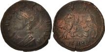 Constantine I, Nummus, 332-333, Trier, AU(50-53), Copper, RIC:VII 542 star