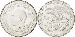 World Coins - TUNISIA, Dinar, 1970, Paris, KM #E34, , Silver, 18.04