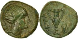 Ancient Coins - Coin, Lucania, Metapontion, Bronze AE12, , Bronze, HN Italy:1706