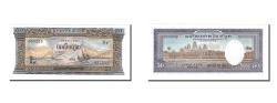 World Coins - Cambodia, 50 Riels, 1972, KM #7c, UNC(65-70), 857225