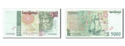 World Coins - Portugal, 5000 Escudos, 1997, KM #190d, 1997-09-11, AU(55-58), 52H298062