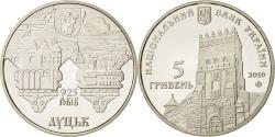 World Coins - UKRAINE, 5 Hryven, 2010, Kyiv, KM #592, , Copper-Nickel-Zinc, 35, 16.30