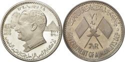 World Coins - AJMAN, 7-1/2 Riyals, 1970, KM #13, , Silver, 23.14