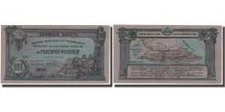 World Coins - Banknote, Russia, 1000 Rubles, 1918-09-01, KM:S596, AU(55-58)