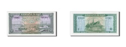 World Coins - Cambodia, 1 Riel, Undated (1956-72), KM:4c, UNC(65-70)