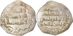 World Coins - Coin, Umayyads of Spain, Muhammad I, Dirham, AH 245 (859/860), al-Andalus