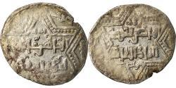 Ancient Coins - Coin, Crusader States, Latin Kingdom of Jerusalem, Dirham, Acre,