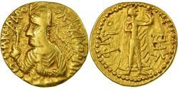 Coin, Kushan Empire, Huvishka, Dinar, 151-190, , Gold