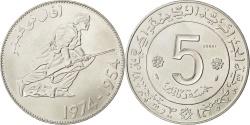 World Coins - ALGERIA, 5 Dinars, 1974, Paris, KM #E6, , Nickel, 12.02