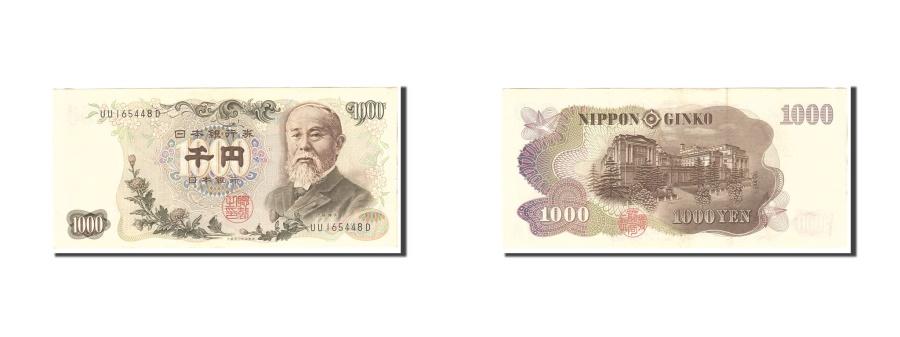 World Coins - Japan, 1000 Yen, 1963, Undated, KM:96b, AU(50-53)
