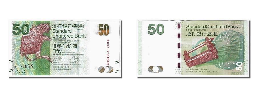 World Coins - Hong Kong, 50 Dollars, 2010, KM #213a, UNC(63), AH674633