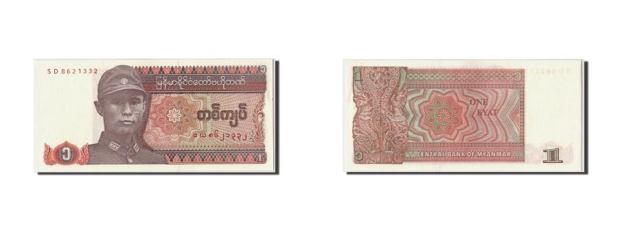 World Coins - Myanmar, 1 Kyat, Undated (1990), KM:67, UNC(63)