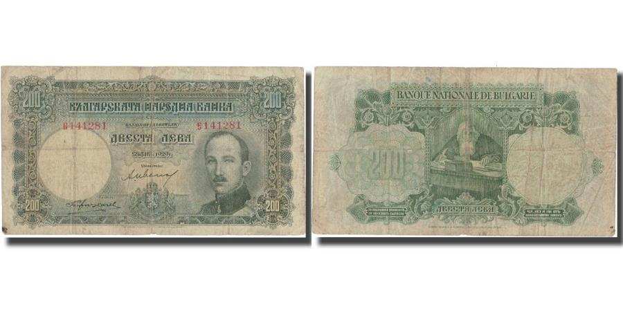 World Coins - Banknote, Bulgaria, 200 Leva, 1929, 1929, KM:50a, VF(20-25)