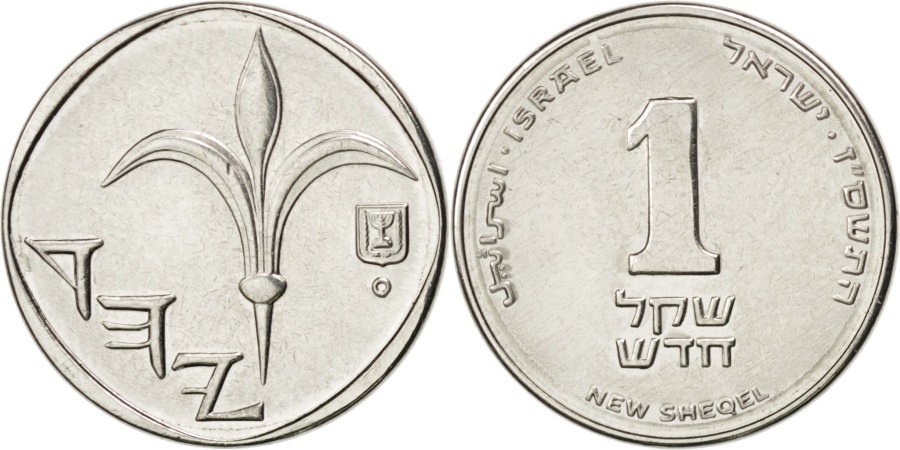 World Coins - ISRAEL, New Sheqel, 2007, KM #160a, , Nickel Plated Steel, 17.97, 3.52