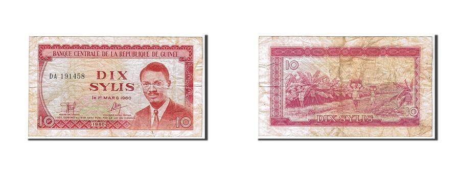 World Coins - Guinea, 10 Sylis, 1980, KM #23a, EF(40-45), DA191458