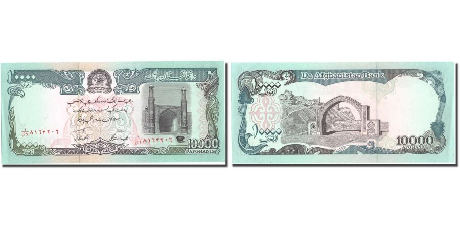 World Coins Banknote Afghanistan 10 000 Afghanis Km 63b Unc