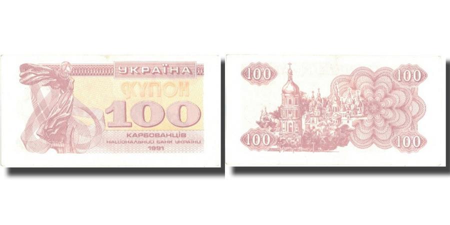 World Coins - Banknote, Ukraine, 100 Karbovantsiv, 1991, 1991, KM:87a, AU(55-58)