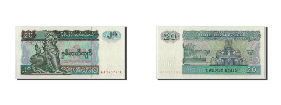 World Coins - Myanmar, 20 Kyats, KM:72, UNC(65-70)