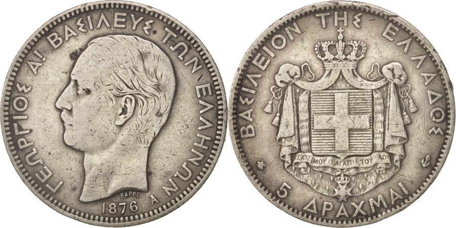 World Coins - Greece, George I, 5 Drachmai, 1876, Paris, , Silver, KM:46