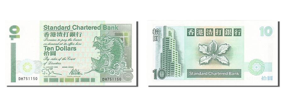 World Coins - Hong Kong, 10 Dollars, 1995, KM #284b, 1995-01-01, UNC(65-70), DH 751150