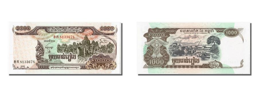 World Coins - Cambodia, 1000 Riels, 1999, KM #51a, UNC(65-70), 8133678