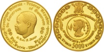 Cameroon, 5000 Francs, 1970, MS(65-70), Gold, KM:20
