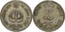 World Coins - INDIA-REPUBLIC, 25 Paise, 1982, AU(55-58), Copper-nickel, KM:52