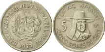 World Coins - Peru, 5 Soles, 1977, EF(40-45), Copper-nickel, KM:267